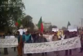 Rally against Blast in Karachi on Arbaeen - 06Feb2010 - Urdu