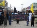 Protest Rally in Matli Sindh against Arbaeen blast - 07Feb10 - Urdu