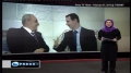 Syria Says It Will Support Lebanon Should Israel Attack - 07Feb10 - English