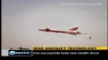 Iran Tests Prototype Stealth Drone - 07Feb10 - English