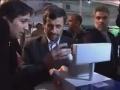 Laser Expo unveils Irans latest achievements 08Feb10 - English