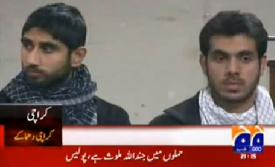 [Arbaeen] We become more FEARLESS after Terrorist Attacks on Us - Urdu