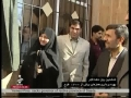 President Ahmadinejad - Educational Institute Opening Ceremony - 4th Feb 2010 - Farsi