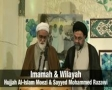 Imamah and Wilayah  Hujjat al Islam Sheikh Moezi in farsi & translated by S Mohammed Razawi in ENG