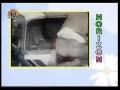 Happy 31st Anniversary Of The Islamic Revolution of Iran - Song - Farsi Sub English