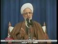 Ayatollah Jawadi Amuli And Ayat.Alawi Message on 31st Anni.IslamicRev - Farsi