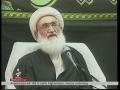 Ayatollah Noori Hamadani And Ayat.Safi Gulpaygani Message on 31st Anni.IslamicRev - Farsi