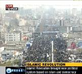 Special Program about Islamic Revolution in Iran - Part 2 - English