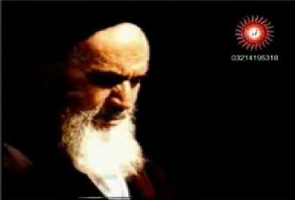 Islamic Revolution of Iran and its Effects - Documentary - Urdu - Part 2 of 2