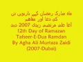 12th  Dua-E-Ramazan 2007-Tafseer-Urdu-Dubai