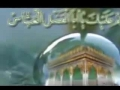 Mahmood Karimi - The master of Martyrs Imam Al Husayn (a.s) - Farsi sub English