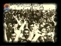 Yaadgar Waqiyat - Inqilab-e-Islamic Documentary - Part 4 - NaMumkin Mission - Urdu