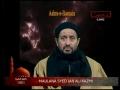 Sunni & Shia Alim together at Arbaeen Majlis 7 - Maulana Jan Ali Shah Kazmi - Urdu