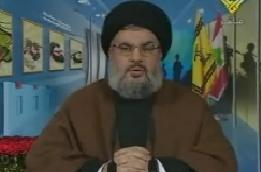Sayyed Hasan Nasrallah (HA) - Anniversary of Martyr Leaders - 16Feb10 - Arabic