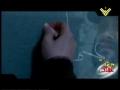 Shaheed Emad Mugniyah - Clip 2010 - Arabic