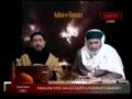 Sunni & Shia Alim together at Arbaeen Majlis 9 - Maulana Jan Ali Shah Kazmi - Urdu