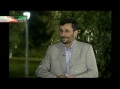 Ahmadinejad on Israel 2-2-English