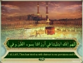 Sahifah Sajjadiyyah - 29 When His PBUH Provision was Stinted - Arabic sub English