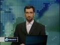 Iran caputres ringleader of Jundullah terrorist group Abdolmalek Rigi - 23 Feb 2010 - English
