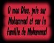 DUA DU JOUR 15 RAMAZANE - French