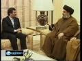 President Ahmadinejad Meets Sayyed Hassan Nasrallah - Unity - 26th Feb 2010 - English