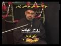 [Audio] - **Must Listen** Spirit of Worship 3 -Personal Character - What Rules? - AMZ - Urdu