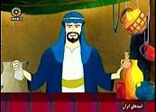 Kids Program - Advice from Prophet Muhammad -SAW - Farsi