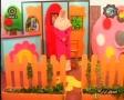 Kids Program - Teaching good Manners - Farsi