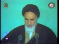 Imam Khomeini R.A - Speech On Shia-Sunni Unity - Iranian Year 20-10-1360 - English