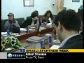 Israeli Apartheid Week campaign starts in Gaza - 03Mar2010 - English