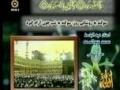 Qaari Abdul Basit - Quranic Recitation Sura Zoha - Arabic