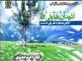 Adhan - Calling for Prayers - Beautiful Voice - Arabic