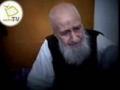 Grand Ayatollah Seebwayh Mourning on Masaib of Hazarat Zainab (s.a) - Farsi