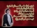 Shaheed Ayatollah Baqir Al-Hakim Series - Part 7 - Urdu and Arabic سيد محمد باقر الحكيم