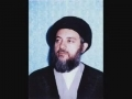 Shaheed Ayatollah Baqir Al-Hakim Series - Part 9 - Urdu and Arabic سيد محمد باقر الحكيم