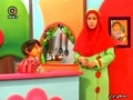 Kids Program -  Teaching Kids about Importance of Exercise - Farsi