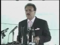 (ISO) Imamia Students Organization condemns Rehman Malik Statement - 12Mar10 - Urdu