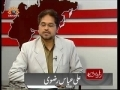 Political Analysis - Zavia-e-Nigah - 12th March 2010 - Urdu