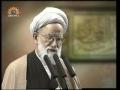 Friday Sermon - Ayatollah Imami Kashani - 12th March 2010 - Urdu