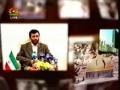 Political Analysis - Zavia-e-Nigah - 28th Sept. - Urdu