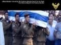 Uhannis-Sayfi Min Damikum (Incline the Sword From You Blood) - Arabic