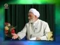 Tafseer-e-Quran Session with Agha Mohsin Qaraati - Farsi