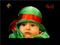 Beautiful Nasheed by a child - Persian