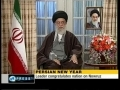 Message At Nowruz - Iranian Year 1389 - Leader Ayatollah Khamenei - English