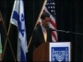 How Israeli Ambassador in Californian University Treated - English