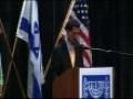 How Israeli Ambassador in Californian University Treated - English