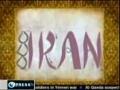 Iran Today - Celebrations of Navrooz - Program from Press TV - English