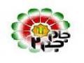 News in Brief Local and International - March 23th 2010 - Farsi