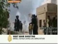 Live Israeli gunfire suspected in Palestinian deaths - 23Mar2010 - English