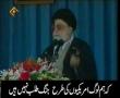 Khamenei Rehber